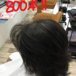 理想のふんわりヘアに!ボリュームヘア+プラス!!